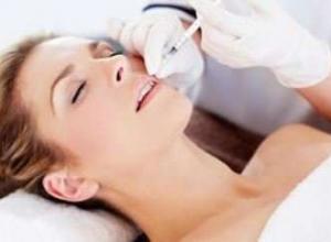 preenchimento facial preço