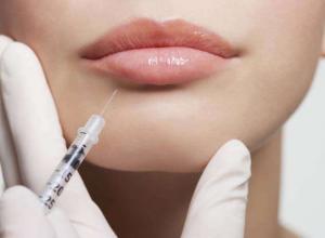 valor preenchimento labial